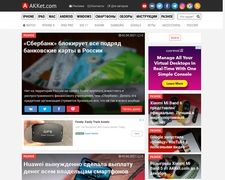 Akket.com