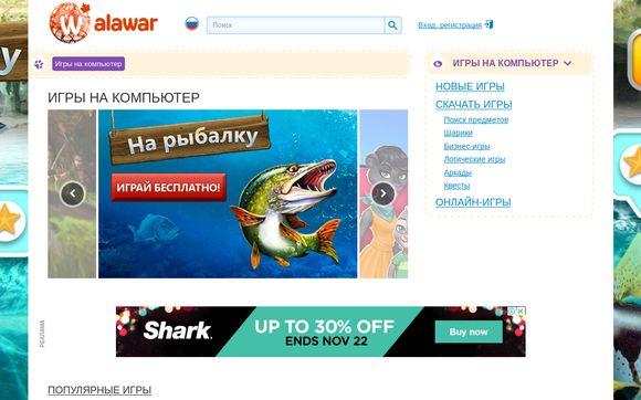 Alawar.ru