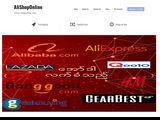 Alishoponline.com
