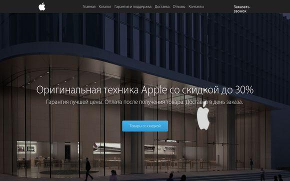 Apple24.site