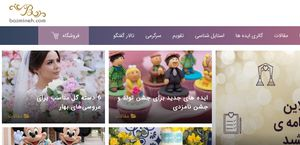 Bazmineh.com