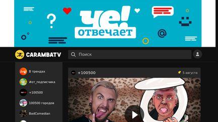 Carambatv.ru