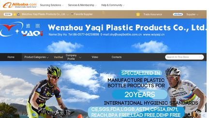 Wenzhou Yaqi Plastic Products Bottles