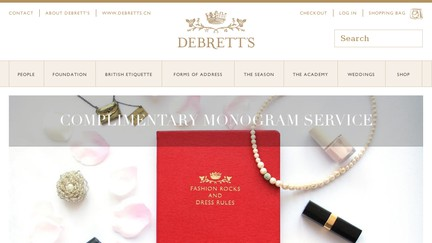 Debretts.co.uk