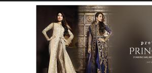 Falak E Noor Boutique
