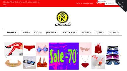 GKandaa.net