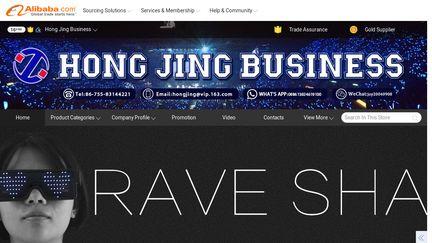 Hong Jing Business LED Lights