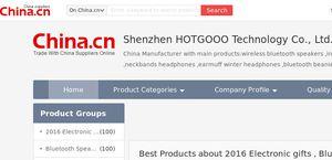 Hotgooo.en.china.cn