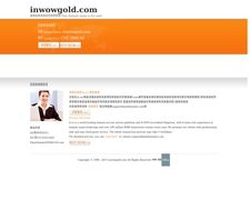 Inwowgold