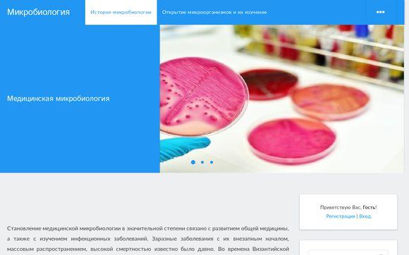 Med-microbiology.com