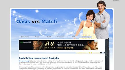 Oasis vrs Match