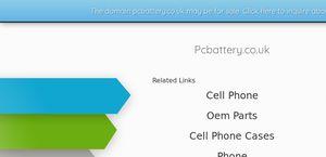 PCBattery.co.uk