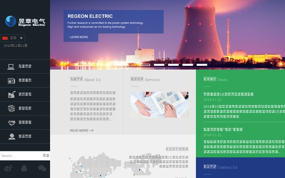 Regeon Electric