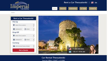 Rent-a-car-thessaloniki.gr