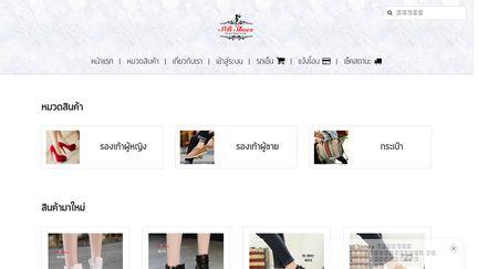 Shoesbeautyth.com