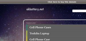 Ukbattery.net