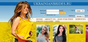 Ukrainianbrides.ru
