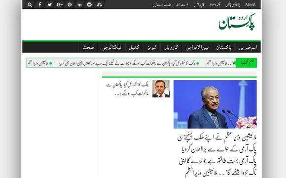 Urdupakistan.com.pk